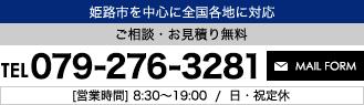 植田電気株式会社